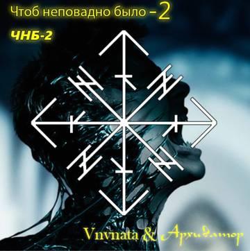 http://s3.uploads.ru/t/x1voZ.jpg