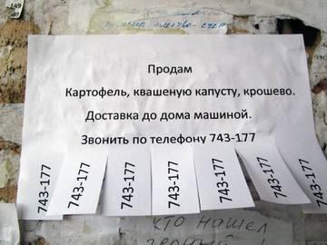 http://s3.uploads.ru/t/x2UjD.jpg
