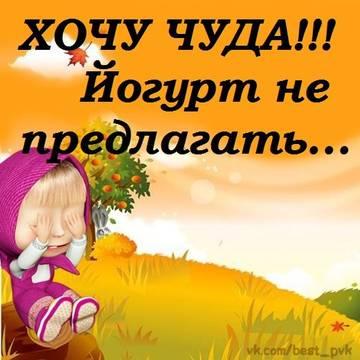 http://s3.uploads.ru/t/x6NXO.jpg