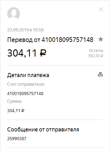http://s3.uploads.ru/t/x79WC.png