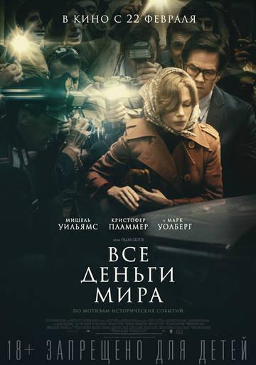 http://s3.uploads.ru/t/x7SGl.jpg