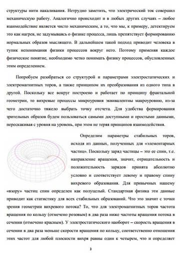 http://s3.uploads.ru/t/xA2s9.jpg