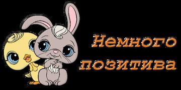 http://s3.uploads.ru/t/xBEho.png