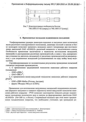 http://s3.uploads.ru/t/xCuoS.jpg