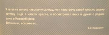 http://s3.uploads.ru/t/xDC1h.jpg