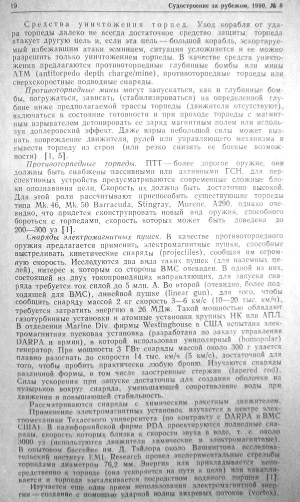 http://s3.uploads.ru/t/xGJpH.jpg