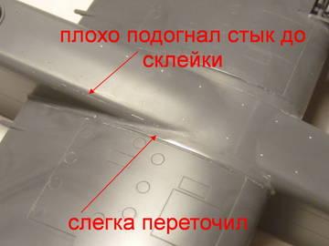 http://s3.uploads.ru/t/xPHhX.jpg