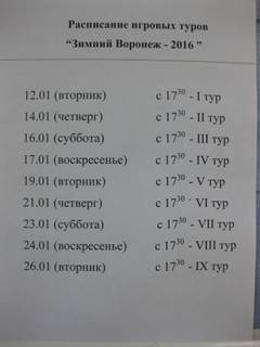 http://s3.uploads.ru/t/xPZEr.jpg