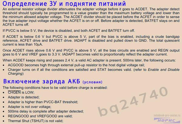 http://s3.uploads.ru/t/xSIXj.jpg