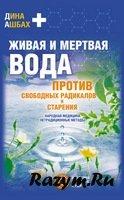 http://s3.uploads.ru/t/xSPC5.jpg