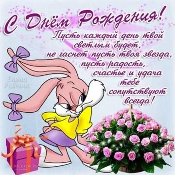 http://s3.uploads.ru/t/xU7AS.jpg