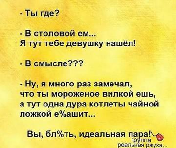 http://s3.uploads.ru/t/xUhsF.jpg