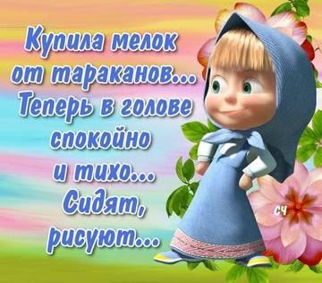 http://s3.uploads.ru/t/xW6ji.jpg