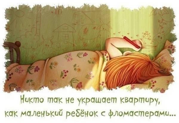 http://s3.uploads.ru/t/xXDEc.jpg