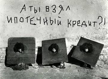 http://s3.uploads.ru/t/xXH0v.jpg