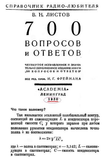 http://s3.uploads.ru/t/xYh7l.jpg