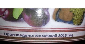 http://s3.uploads.ru/t/xc6dA.jpg