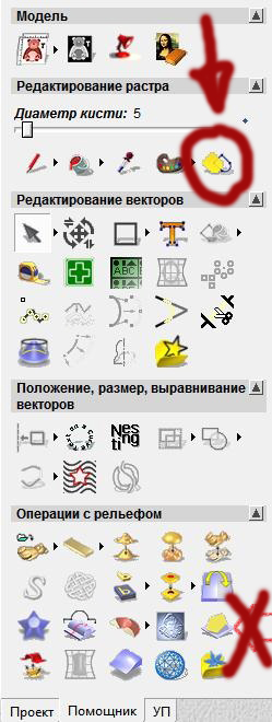 http://s3.uploads.ru/t/xmpVe.jpg