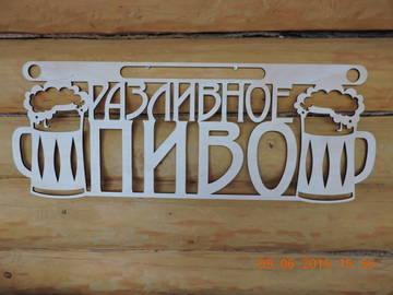 http://s3.uploads.ru/t/xnpke.jpg