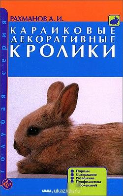 http://s3.uploads.ru/t/xnuOs.jpg