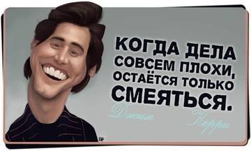 http://s3.uploads.ru/t/xofMv.jpg