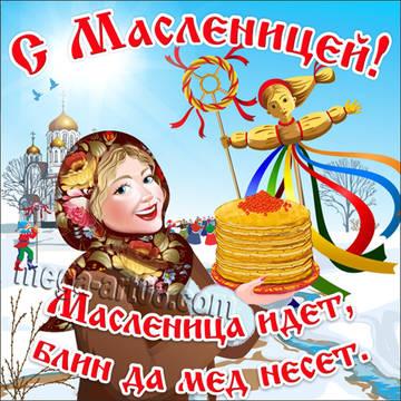 http://s3.uploads.ru/t/xp0li.jpg