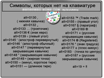 http://s3.uploads.ru/t/xqBbz.jpg