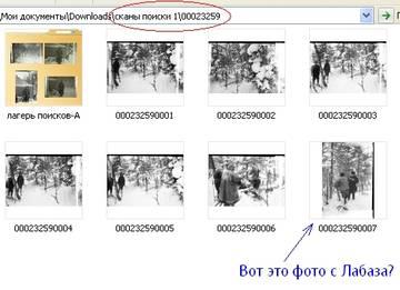 http://s3.uploads.ru/t/xsyzf.jpg