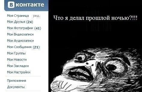 http://s3.uploads.ru/t/xwFNQ.jpg