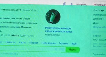 http://s3.uploads.ru/t/xwzUX.jpg