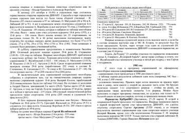 http://s3.uploads.ru/t/xzJ2R.jpg
