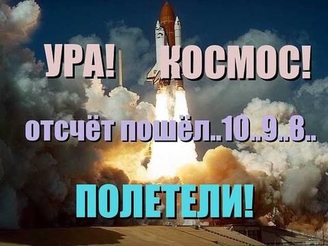 http://s3.uploads.ru/t/xzSBT.jpg