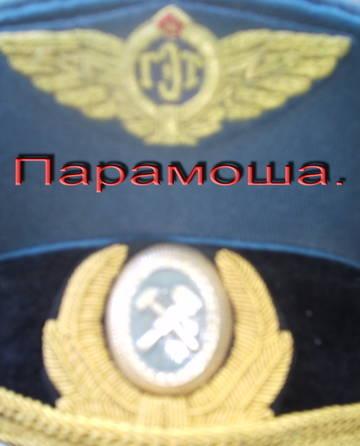 http://s3.uploads.ru/t/y0EAu.jpg