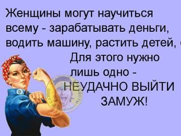 http://s3.uploads.ru/t/y0plE.jpg