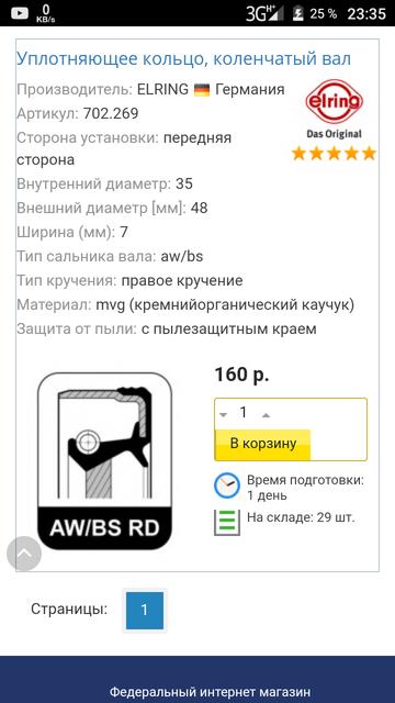 http://s3.uploads.ru/t/y1mqC.png