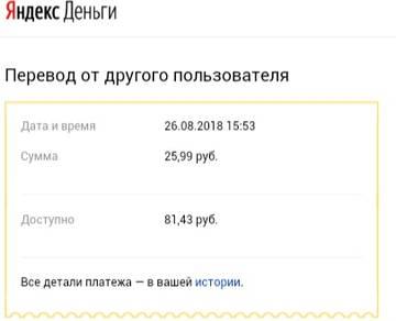 http://s3.uploads.ru/t/y2oiw.jpg
