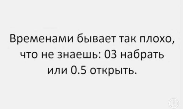 http://s3.uploads.ru/t/y4c9X.jpg