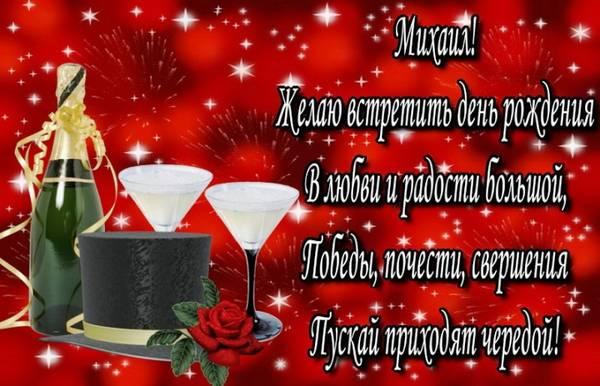 http://s3.uploads.ru/t/y6cvi.jpg