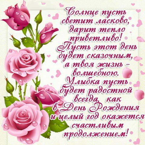 http://s3.uploads.ru/t/y7zZm.jpg