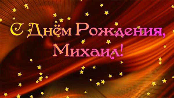 http://s3.uploads.ru/t/y8kt0.jpg