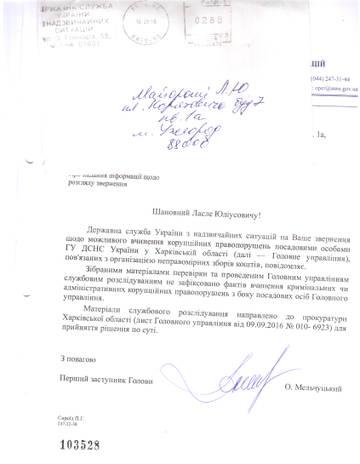 http://s3.uploads.ru/t/yBZGf.jpg