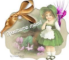 http://s3.uploads.ru/t/yCtfJ.jpg