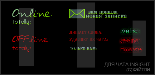 http://s3.uploads.ru/t/yDXB3.png