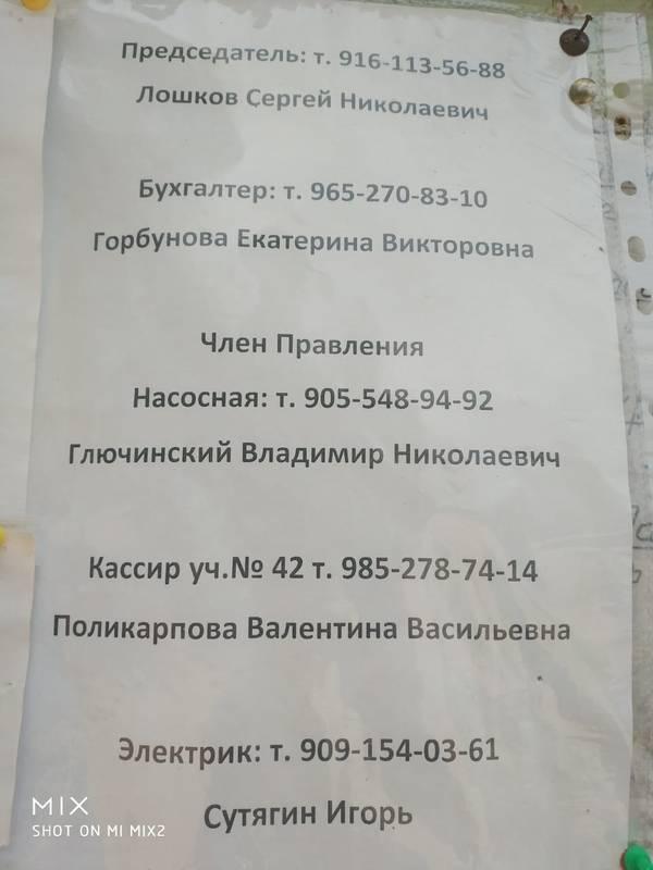 http://s3.uploads.ru/t/yDfXv.jpg
