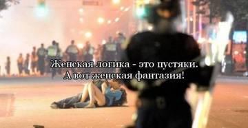http://s3.uploads.ru/t/yFQ25.jpg