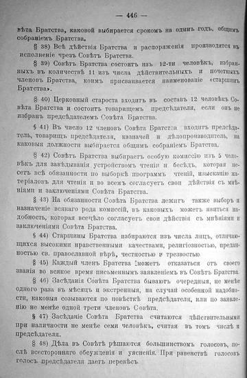 http://s3.uploads.ru/t/yIWBN.jpg