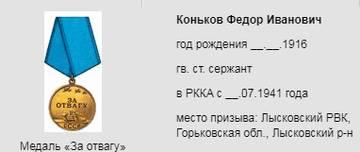 http://s3.uploads.ru/t/yLCvO.jpg