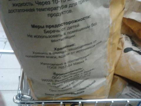http://s3.uploads.ru/t/yMRvc.jpg