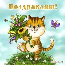 http://s3.uploads.ru/t/yOzvn.jpg