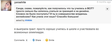 http://s3.uploads.ru/t/yRxAi.png